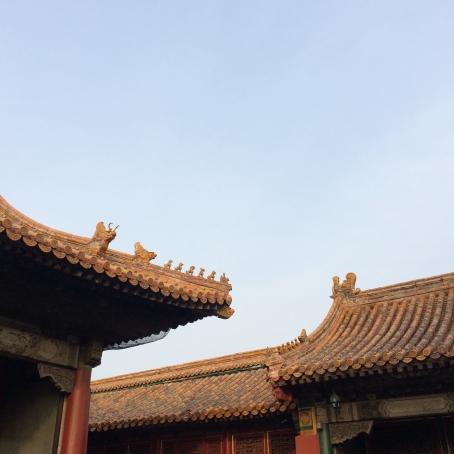 Travel Guide: Beijing, China